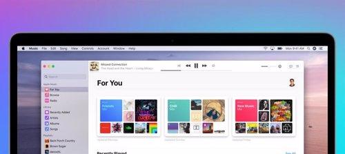 Versión web de Apple Music