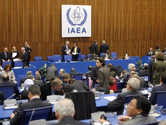 Junta de gobernadores de la AIEA