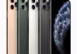 Apple arrenca la prevenda de l'iPhone 11 i aquests són els seus preus a Espanya (APPLE)