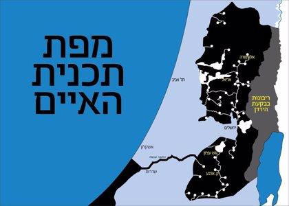 La ultraderecha israelí denuncia que el plan de paz de Trump incluye un Estado palestino