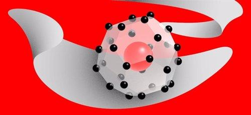 Superhídrido de cerio, un compuesto 'prohibido'