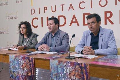 Luis Pastor, Benjamín Prado y Luis Ramiro, en el 34 Encuentro de Poesía Española con referencias a Machado en Almagro