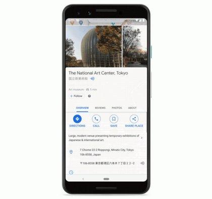 Google Maps preguntará por ti una dirección en otro idioma con la integración de Traductor