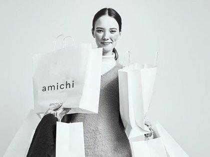 Amichi, la firma que fue una gran cadena de ropa en España, está en peligro