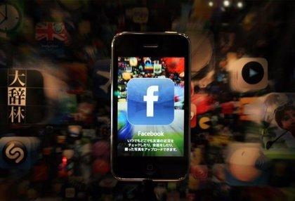 Marketing en Facebook: Euroinnova informa sobre las últimas novedades