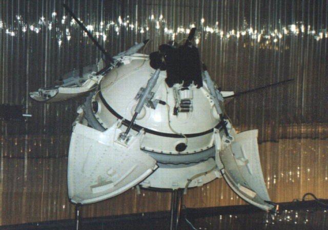 Aterrizador Mars 2 de la URSS