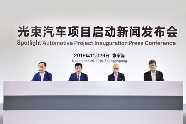 BMW y Great Wall invertirán 650 millones en China para la producción del Mini eléctrico