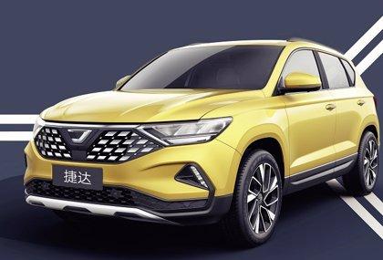 Volkswagen acumula 30.000 ventas en China de la marca Jetta desde su lanzamiento en septiembre