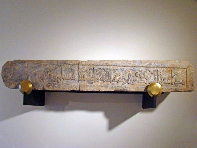 Pieza cedida por el Museo Arqueológico de Badajoz a una exposición en Granada
