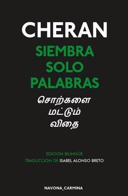 'Sembra només paraules' és l'antologia del poeta Cheran