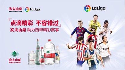La marca de bebidas Nongfu Spring, patrocinadora de LaLiga en China hasta 2022