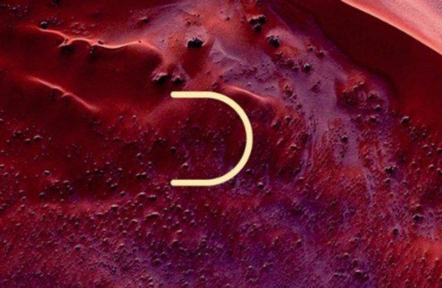 Logo de la Dune de Denis Villeneuve