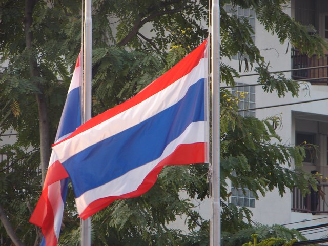 Bandera de Tailandia.
