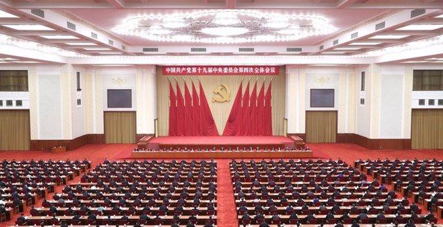 Sala de reunión del Partido Comunista de China (PCCh)