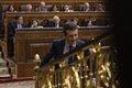 El CGPJ y los otros órganos institucionales que deben renovar el PSOE y el PP