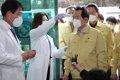 """Corea del Sur declara la emergencia """"grave"""" por coronavirus tras el aumento de casos"""