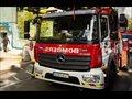 Un incendio en Llavorsí (Lleida) obliga a desalojar un edificio de tres plantas