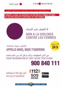 Kartela arabieraz eta frantsesez