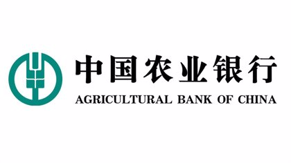 Agricultural Bank of China eleva un 5,1% sus ganancias en 2019, hasta 27.202 millones