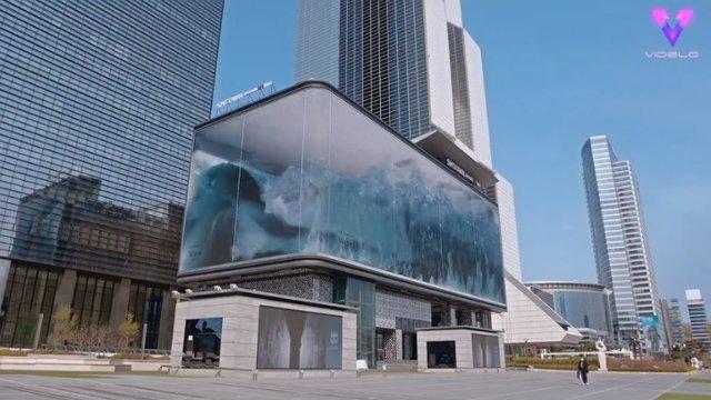 """Una empresa coreana crea una """"ola"""" gigante dentro de un edificio de Seúl"""