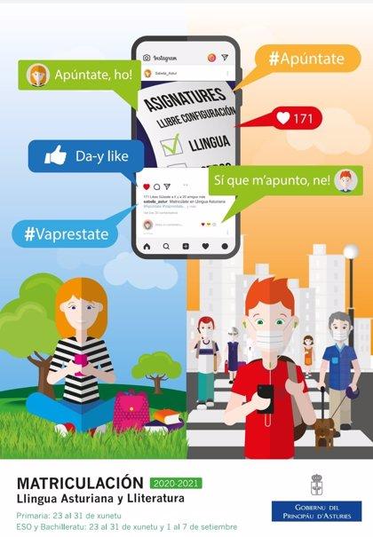 El Principado pone en marcha una campaña para animar al alumnado a matricularse en lengua asturiana y gallego-asturiano