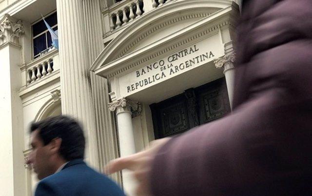 Entrada del Banco Central de la República Argentina
