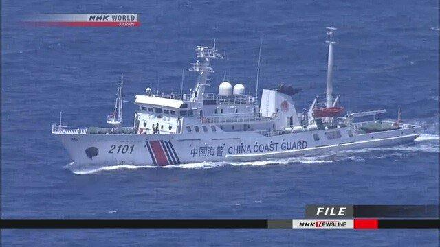 Patrullera china cerca de las islas Senkaku/Diaoyu que reclaman para sí tanto China como Japón