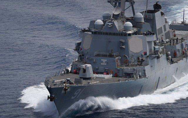 El buque militar de Estados Unidos 'USS Pinckney'