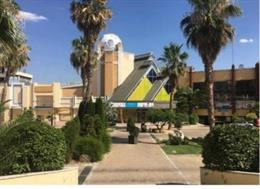 Centro comercial La Ermita de Madrid