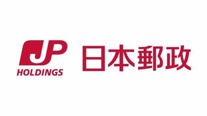 Japan Post gana un 71% en su primer trimestre, hasta 1.082 millones