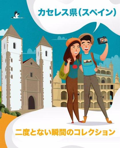 La provincia de Cáceres participa en la Feria de Turismo de Japón JATA 2020, que se celebra de forma virtual