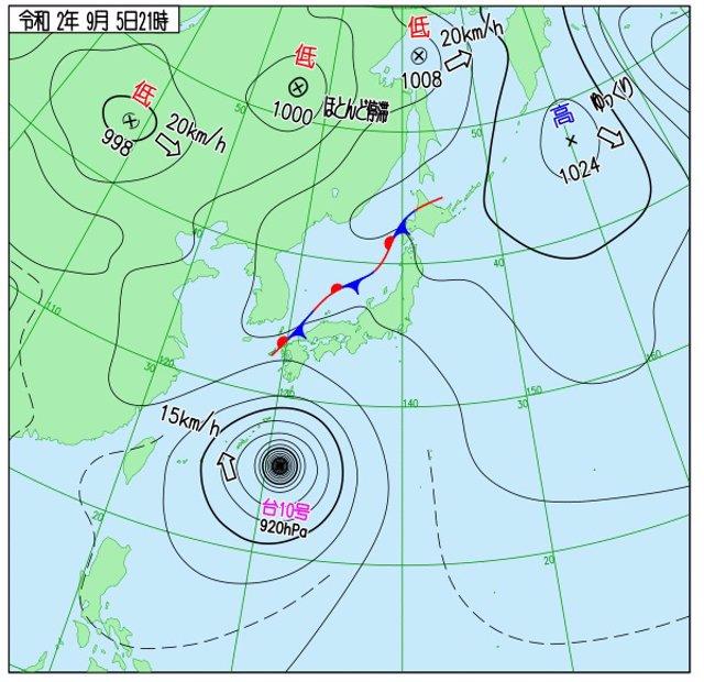 Tifón 'Haishen' cerca de la isla de Kyushu, Japón