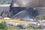 El Pentágono en el ataque del 11-S