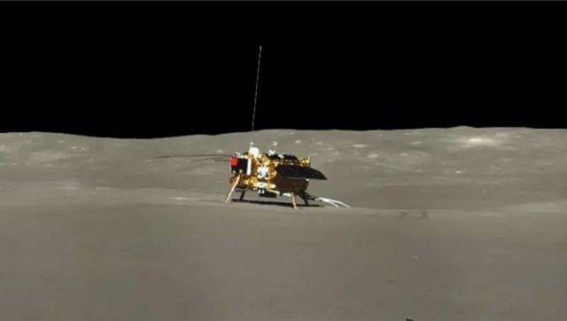 La misión Chang'e 4 supera 600 días en la cara oculta de la Luna