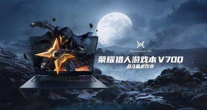 Portaltic.-Los primeros portátiles 'gaming' de Honor: Hunter V700, con gráfica RTX 2060 y chip Intel de 10ª generación