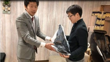 Un jamón de Corteconcepción (Huelva) logra en Japón el récord Guinness al jamón más caro del mundo