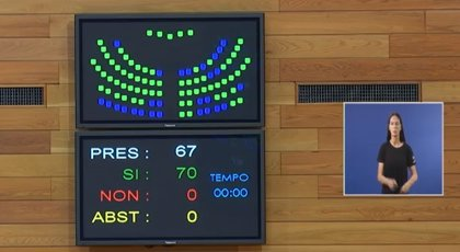 Unanimidad de la Cámara gallega para pedir una intervención temporal de Alcoa para su venta