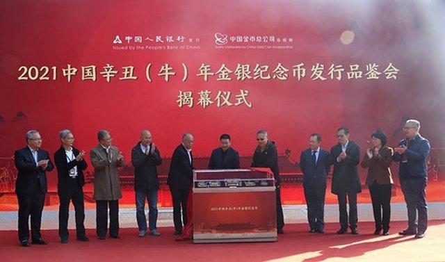 Se Abre en Beijing la Exhibición de Monedas Conmemorativas