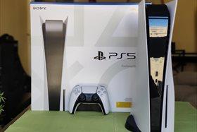 Primeros pasos con la PlayStation 5: qué contiene la caja y cómo ponerla en funcionamiento
