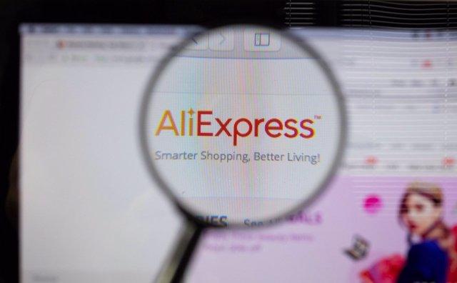 Web de Aliexpress