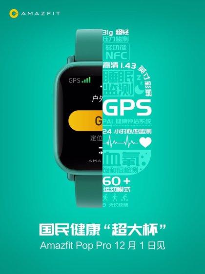 Amazfit Pop Pro, un 'smartwatch' con soporte para más de 60 modos de ejercicio