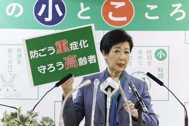27 November 2020, Japan, Tokyo: Tokyo Governor Yuriko Koike speaks during her regular press conference at the Tokyo Metropolitan Government building on the new coronavirus updates. Photo: Rodrigo Reyes Marin/ZUMA Wire/dpa