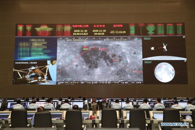 Centro de Control Aeroespacial de Pekín