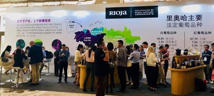 Rioja intensifica sus acciones de marketing en la recta final de 2020