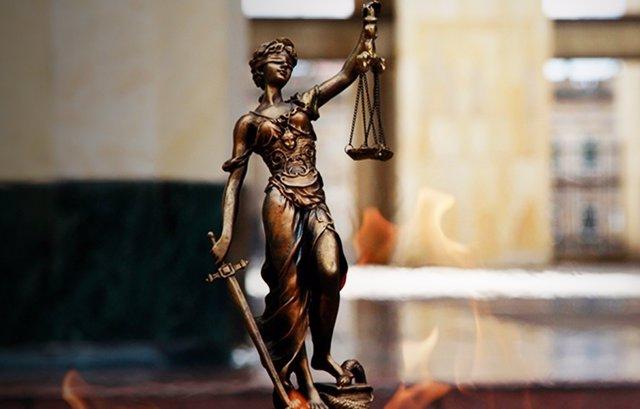 Alegoría de la Justicia en la Corte Suprema de Justicia de Colombia