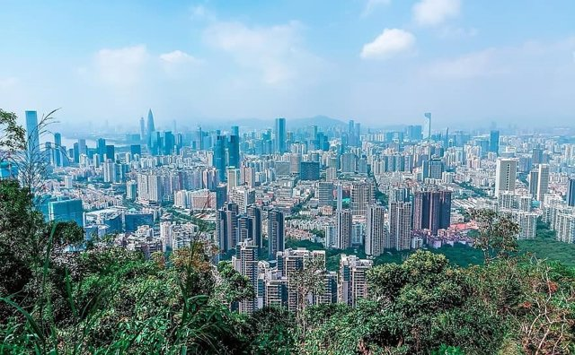 Panorámica de la megaciudad de Shenzen, en China