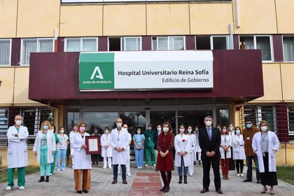 El Reina Sofía de Córdoba, entre los tres mejor puntuados del país en el Índice de Humanización de Hospitales Infantiles