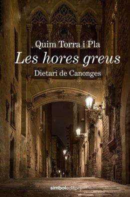 Portada del llibre que publicarà l'expresident Quim Torra sobre la seva gestió de la pandèmia al capdavant de la Generalitat