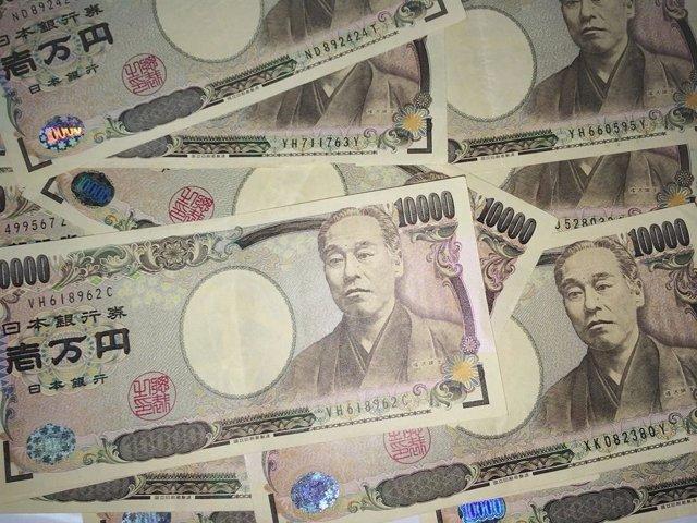 Archivo - Economía.- CAF cierra una emisión de tres bonos 'samurái' por 245 millones a cinco y siete años