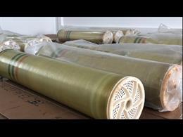 Archivo - Arxiu - Membranes dessaladora
